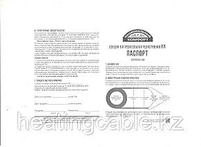 Нагревательная секция НК 31м-550Вт, фото 2