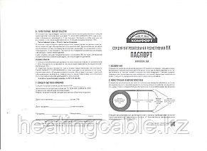 Нагревательная секция НК 53м-850Вт, фото 2