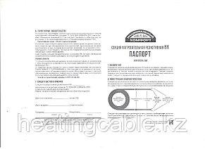 Нагревательная секция НК 83м-1500Вт, фото 2