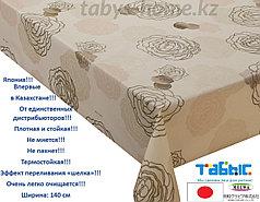 """Скатерть-клеенка 20 м """"MEIWA"""" SILKY-211 PK 140 см"""