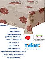 "Скатерть-клеенка 20 м ""MEIWA"" SILKY-236 RE 140 см"