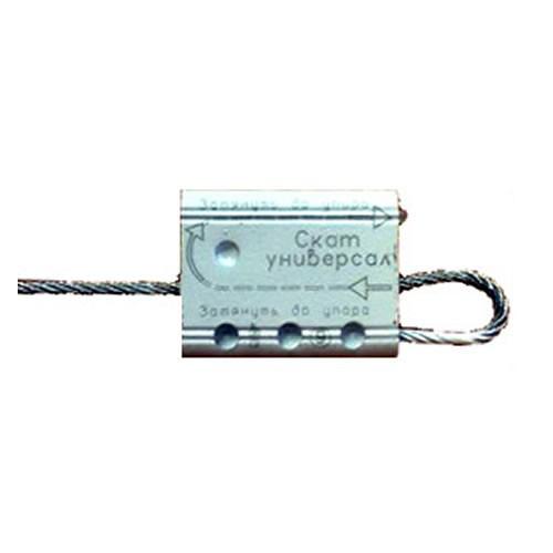 Пломба металлическая Скат универсал D-2,2, L-500м