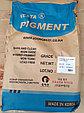 Синий железооксидный пигмент 7500H, фото 2