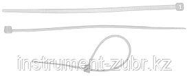 Кабельные стяжки белые КС-Б2, 2.5 х 100 мм, 50 шт, нейлоновые, ЗУБР