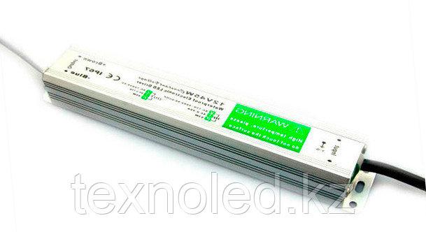 Блок питания 12V/ 1.67А /20W IP67