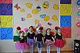 Чтение с 4 лет на казахском языке обучения, фото 5