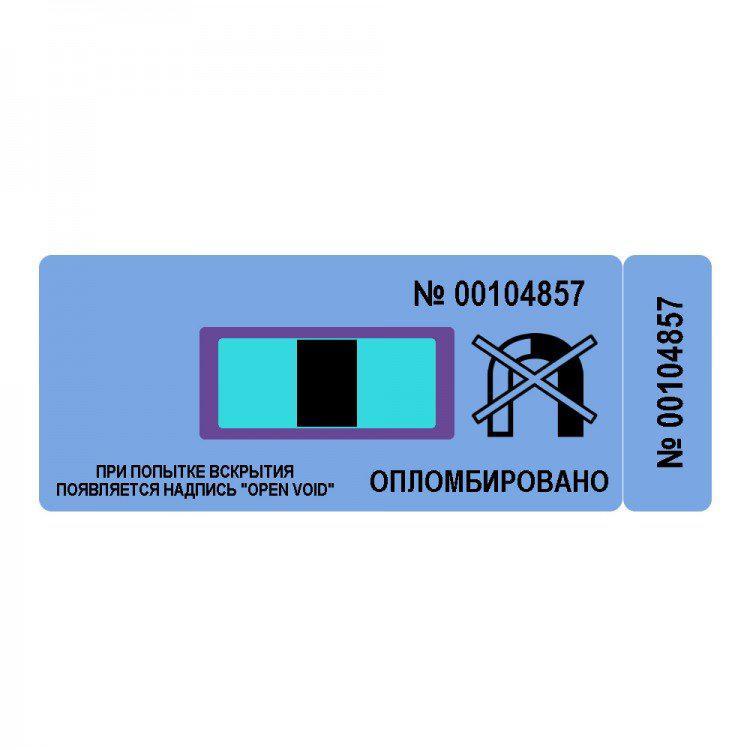 Пломбировочная наклейка 24ммх68мм МД (Анти Магнит) ИМП2+ 20MTл
