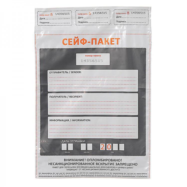 Сейф-пакет 225*340+50мм/ 60мкм А-4