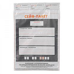 Сейф-пакет 296*400+45мм / 60мкм А-4