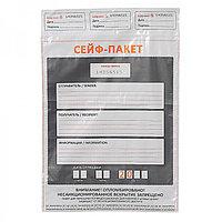 Сейф-пакет 460*570+50мм / 70мкм А-3