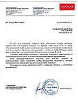 """ТОО """"Аврора Энерджи"""""""