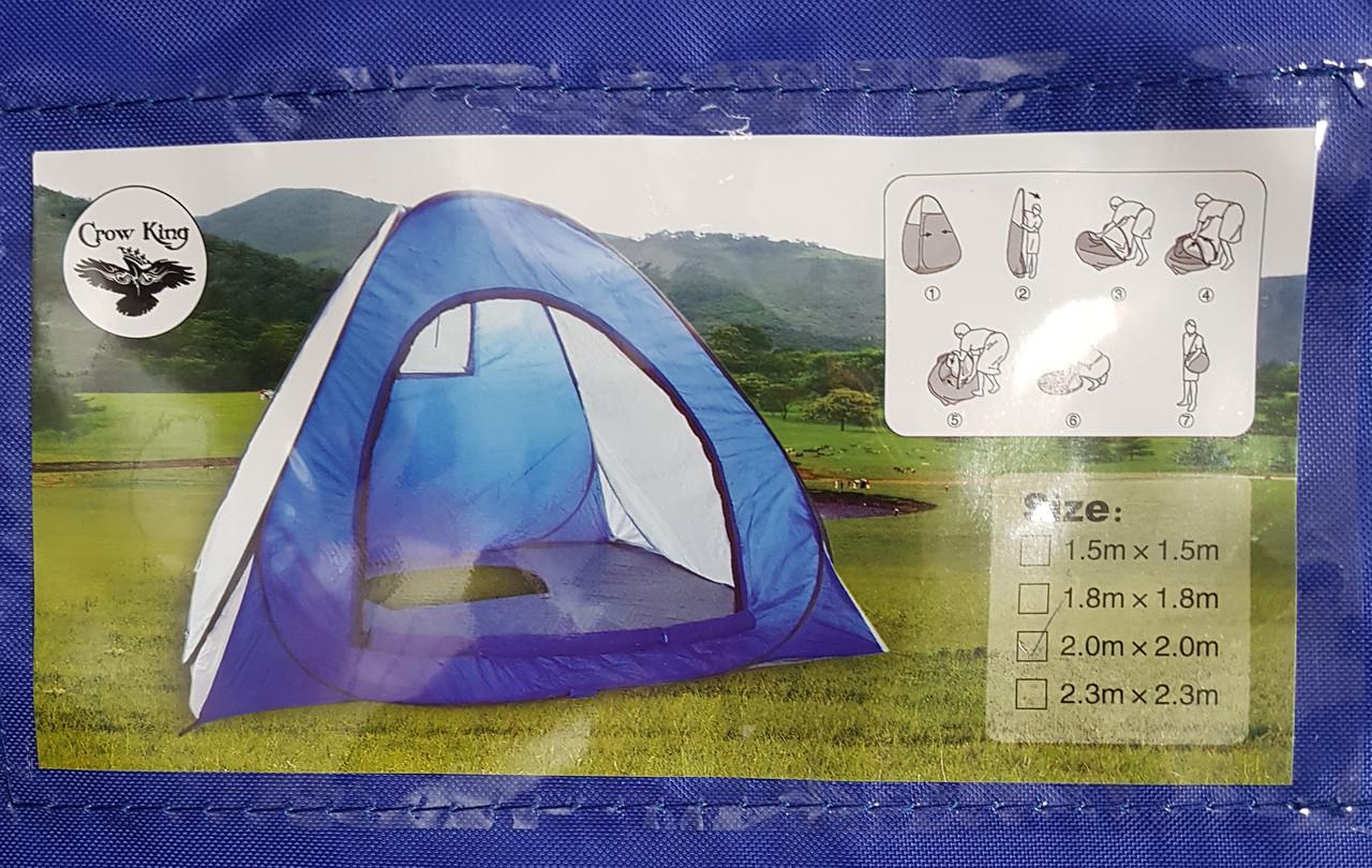 Зимняя палатка автомат 200 * 200 см