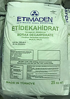 Бура десятиводная ETIDEKAHIDRAT (Турция)