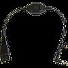 Шнур-переходник Jabra QD Cord w. PTT (8800-00-55)