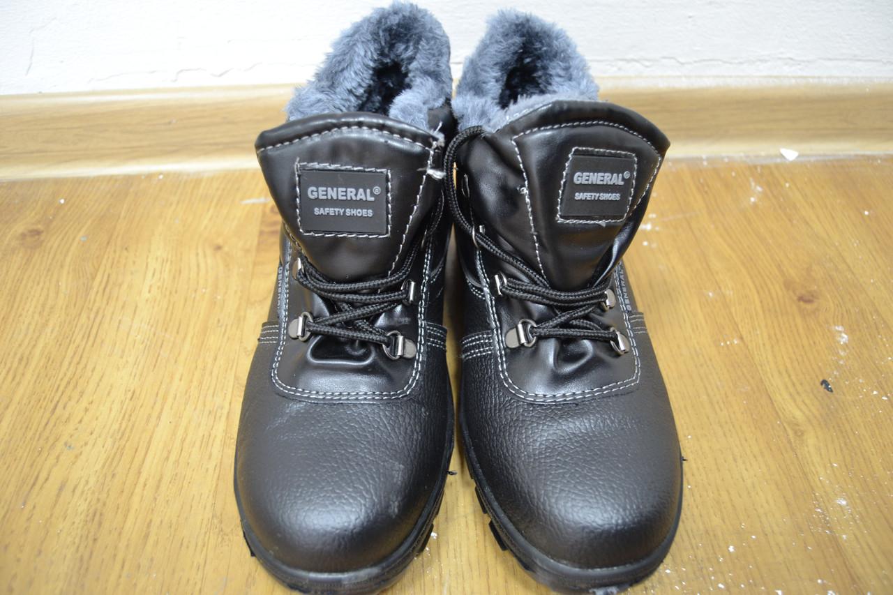 Ботинки рабочие универсальные зимние