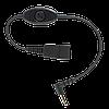 Шнур-переходник Jabra Link Mobile (8800-00-103)