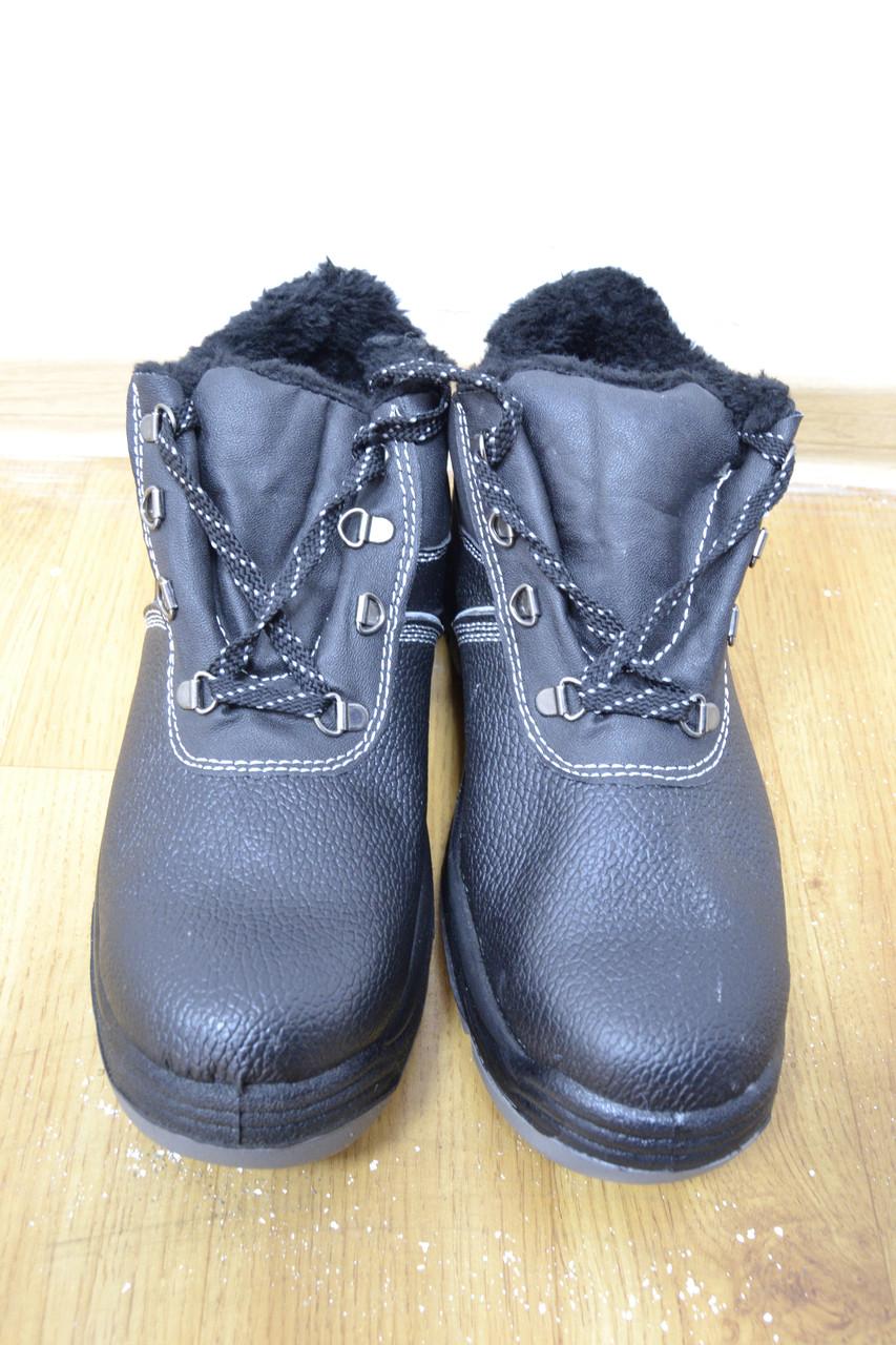 Ботинки «Профи люкс зима» из кожи со специальным покрытием