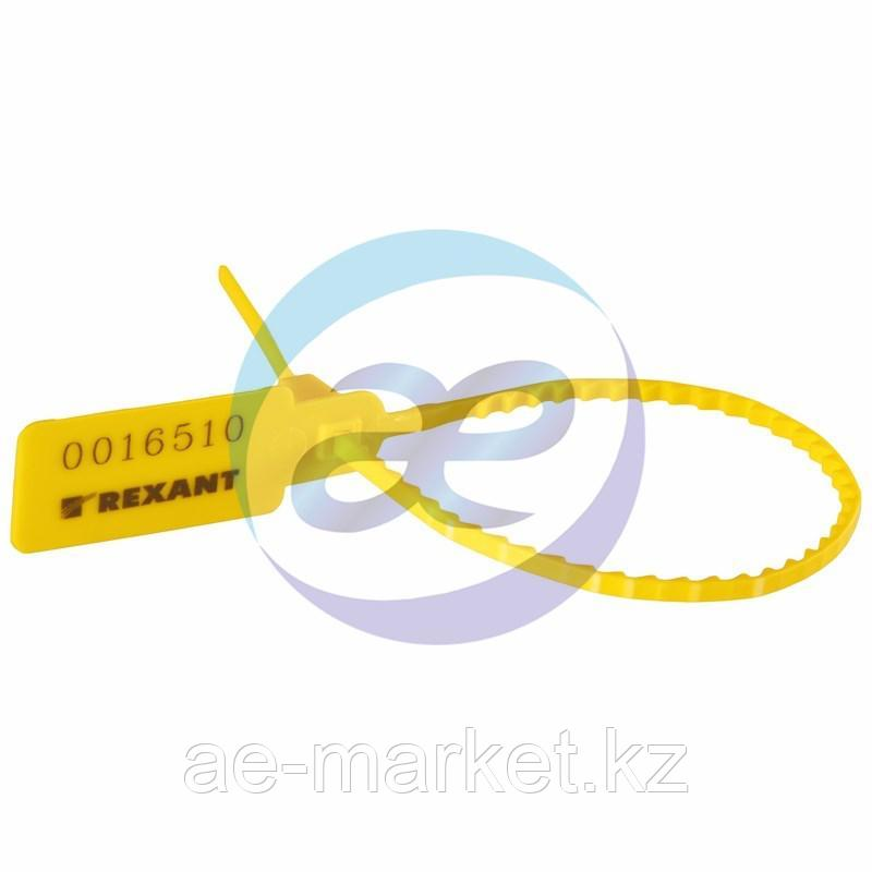 Пломба пластиковая, номерная, 320мм, желтая REXANT