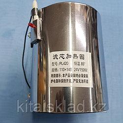 Подогрев топливного фильтра на  24 вольт. размер 110 мм на 140мм