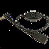 Шнур-переходник Jabra Link Mobile (8800-00-79)