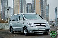 Аренда минивэна Hyundai Starex