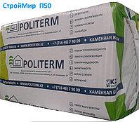 Вата каменная базальтовая минеральная минплита POLITERM П50 в Алматы