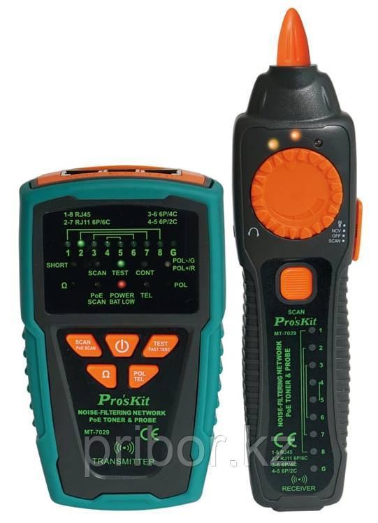 Тестер телекоммуникационных сетей и линий передачи данных шумозащищенный Pro'sKit MT-7029