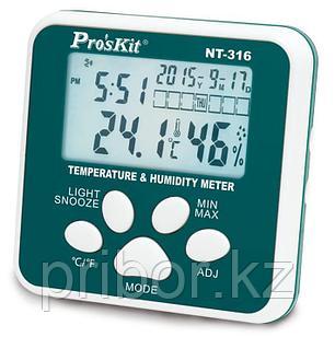 Измеритель влажности и температуры окружающей среды миниатюрный Pro`skit  NT-316