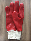 Перчатки МБС Красные, фото 3