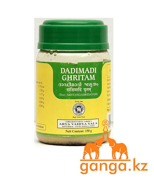 Дадимади Гритам (Dadimadi Ghritam ARYA VAIDYA SALA), 150 гр.