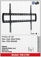Кронштейн VM-LT02 для ТВ и мониторов