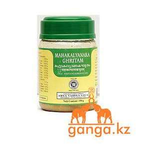 Махакальянака Гритам (Mahakalyanaka Ghritam), 150 гр.