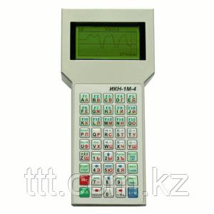 Измеритель концентрации напряжений ИКН-1М-4
