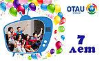 Как подключить платные каналы в OtauTV / CaspioHD?