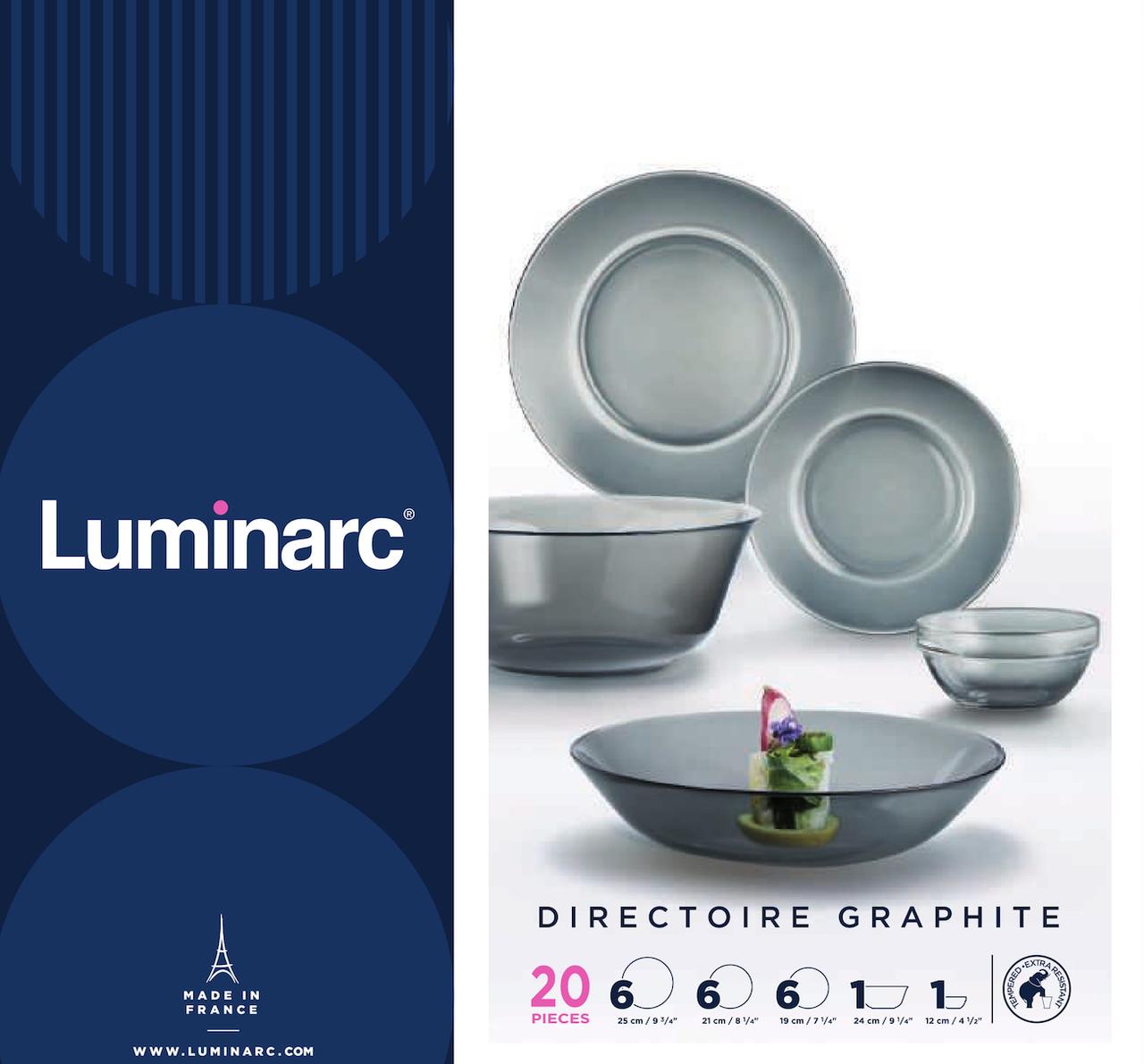 Столовый сервиз Luminarc Директор Графит Directoire Graphite 20 пр.
