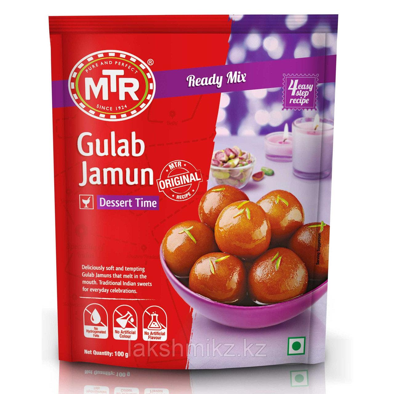 Гулаб джамун смесь для приготовления