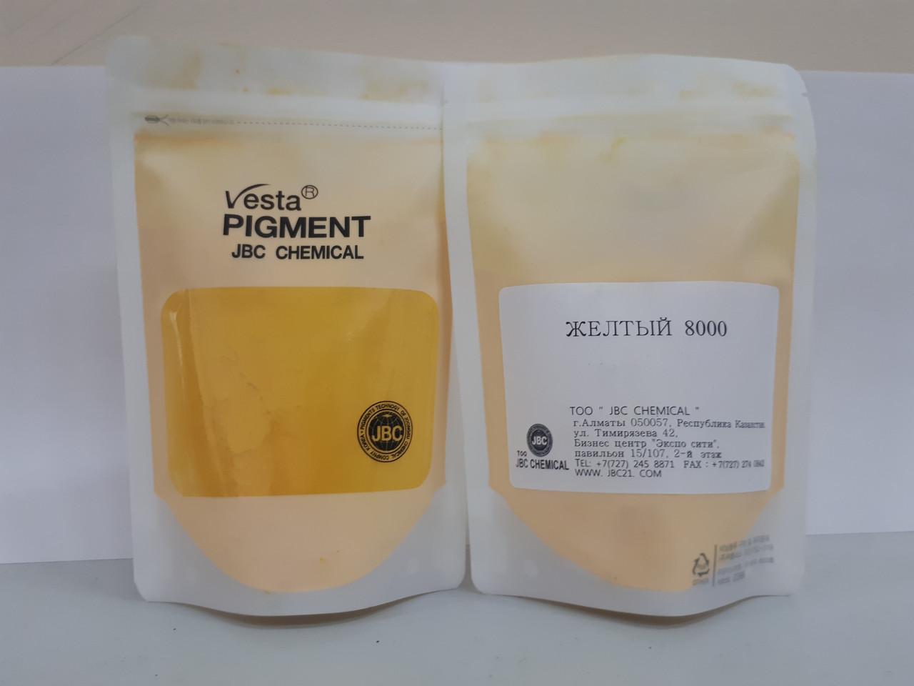 Гибридный пигмент Желтый 8000