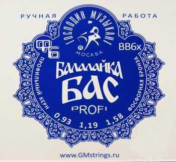 Струны для бас Балалайки BB6X