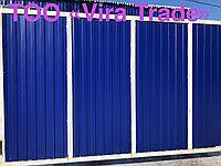 Профнастил крашенный для забора и фасада здания С8 0,45мм Россия, фото 1
