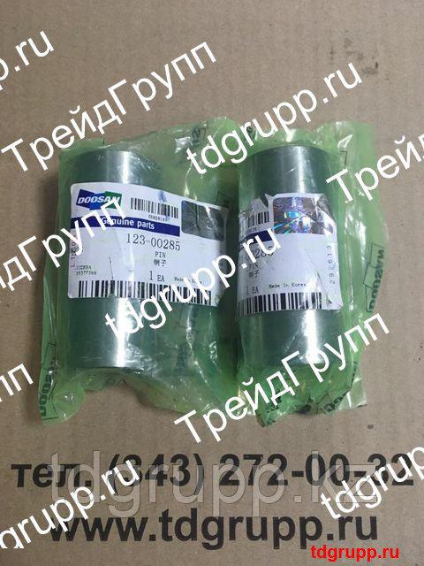 123-00285 палец Doosan