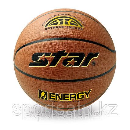 Баскетбольный мяч ENERGY