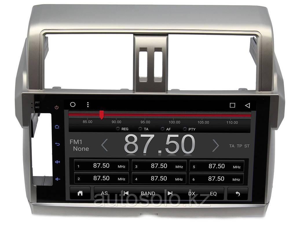 Магнитола Klever Brain Toyota Prado155 Android 7