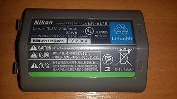 Аккумулятор NIKON EN-EL 18