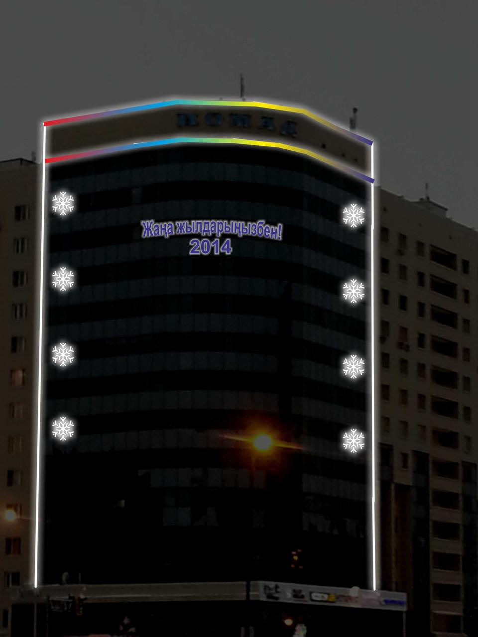 Оформление здания