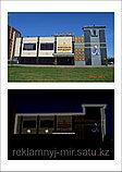 Оформление здания, фото 2