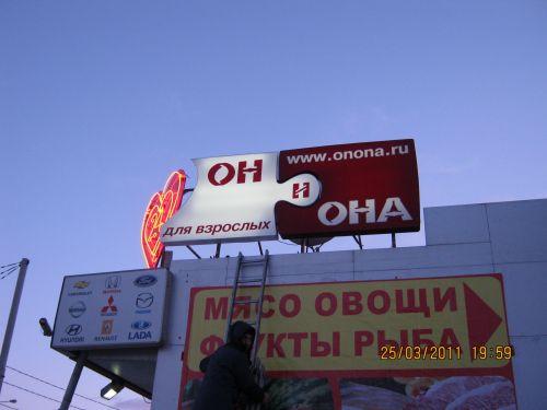 Реклама Металлоконструкций