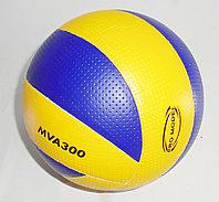 Волейбольный мяч Mikasa MVA 300 оригинал