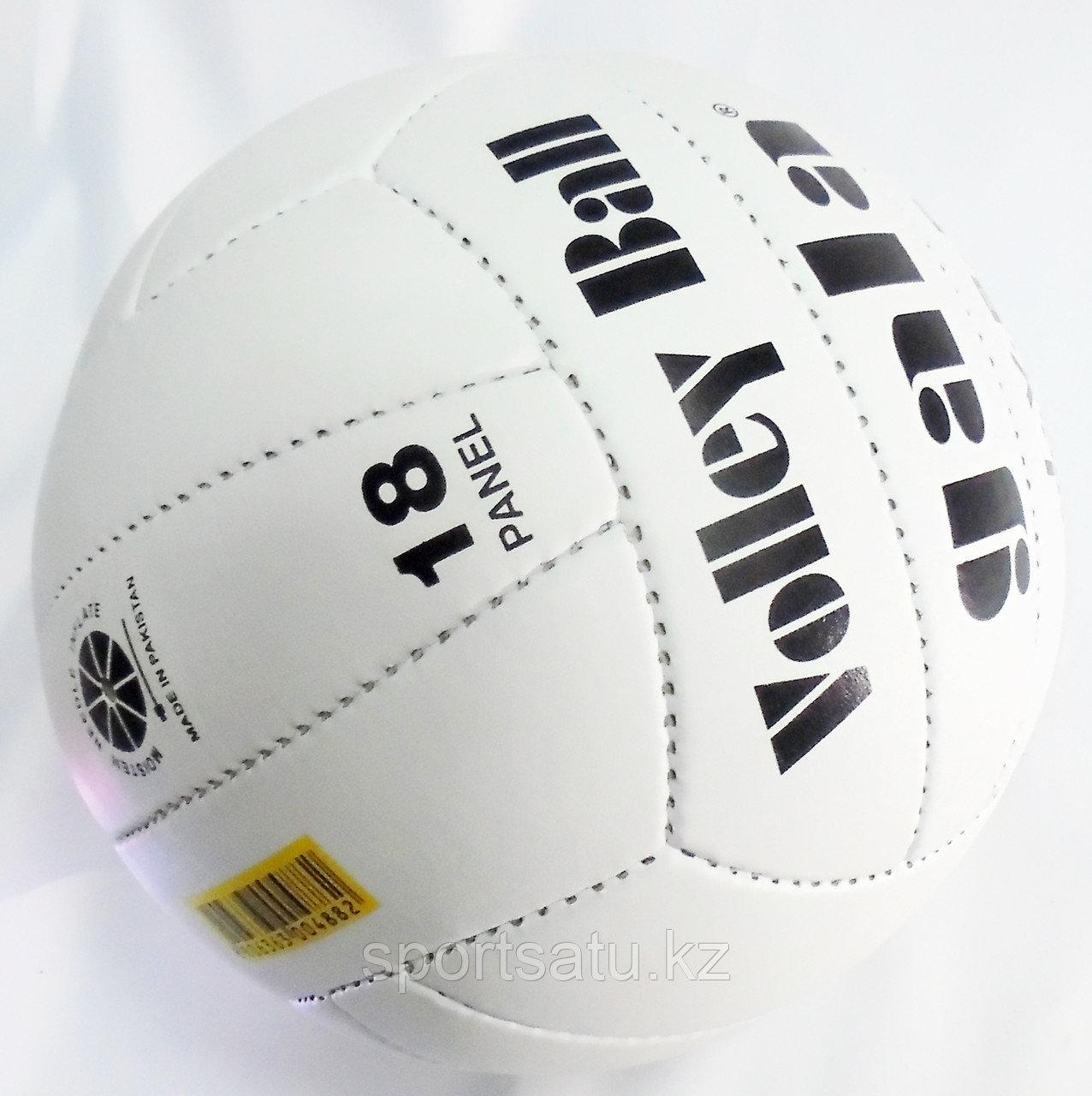 Волейбольный мяч  GALA