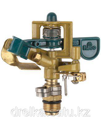 Головка распылителя для полива RACO 4260-55/701C, латунная, для импульсного распылителя , фото 2