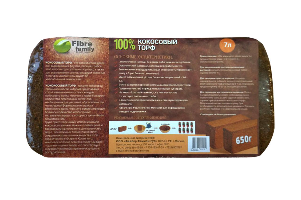 Выращивание рассады Кокосовый брикет